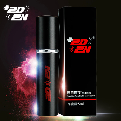 2D2N Male Spray India God Oil Men's Shijin Men's Lubricants Not Mafia Adult Appeal Sex Products