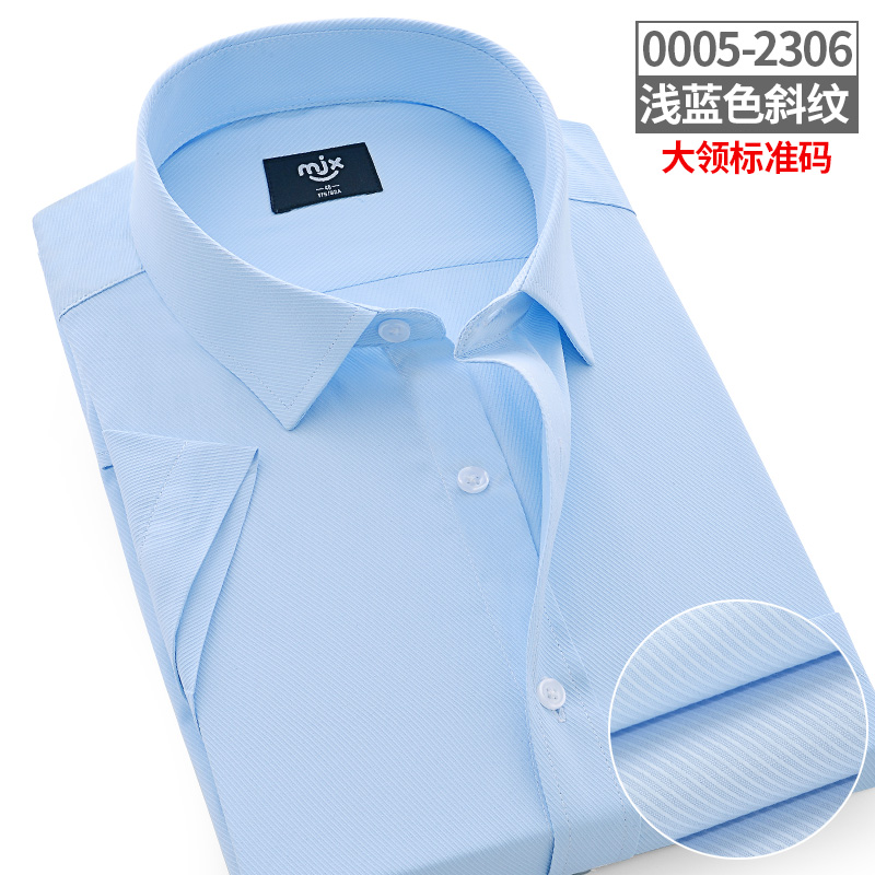 MJX summer men's short-sleeved shirt Slim solid color business dress casual professional tooling half-sleeved white shirt inch
