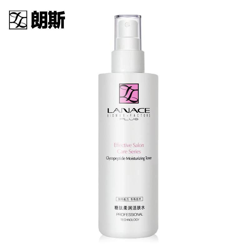 朗斯糖肽柔润活肤水240ml化妆水 补水保湿 营养肌肤