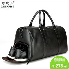 Дорожная сумка Jane Pishi ZHENPISI 9959