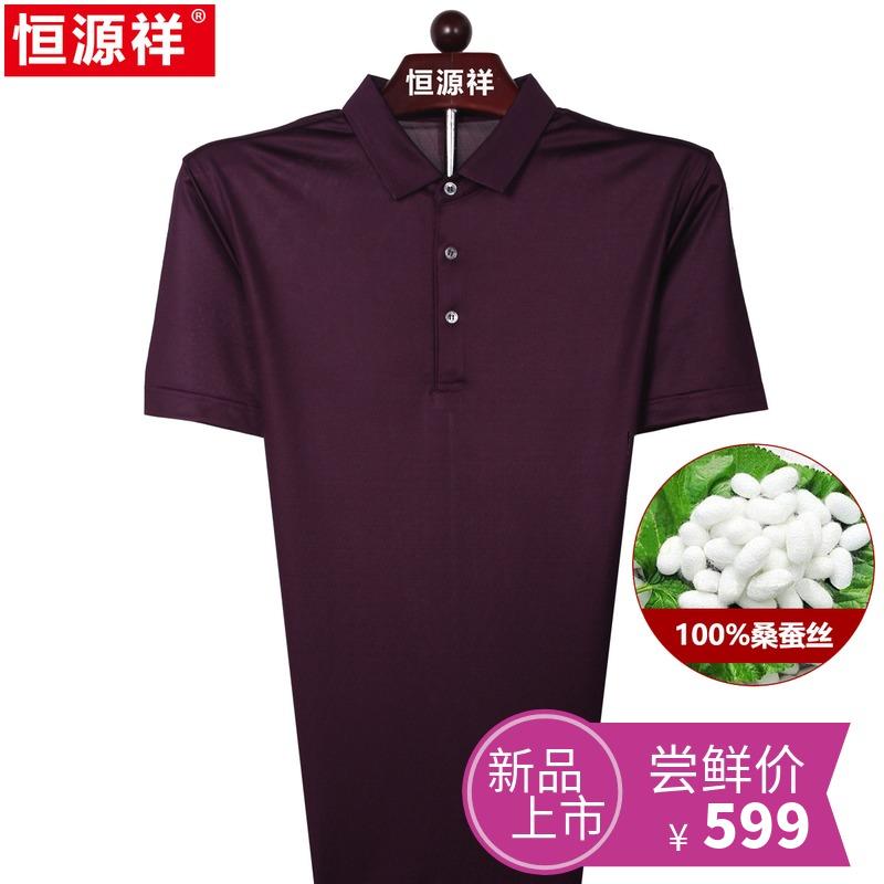 恒源祥夏季新款纯桑蚕丝短袖T恤条纹体恤衫男爸爸商务休闲T恤