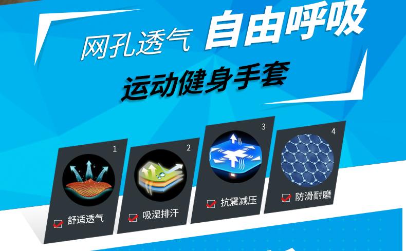 鸣一运动专营店_狂迷 Kuangmi品牌产品评情图