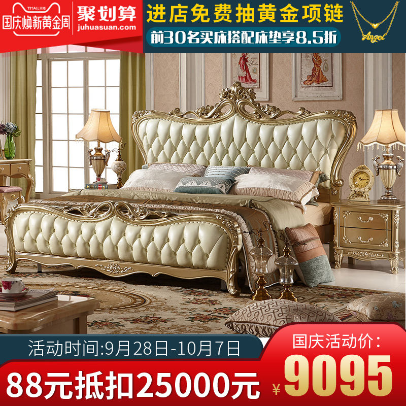 极鼎家具 欧式法式实木雕花真皮双人床奢华宫廷婚床香槟金1.8米