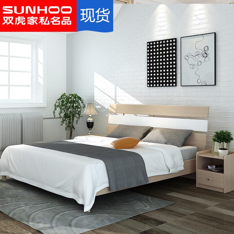 双虎家私 北欧风格床 小户型主卧床1.5米经济型双人床1.8米16S1