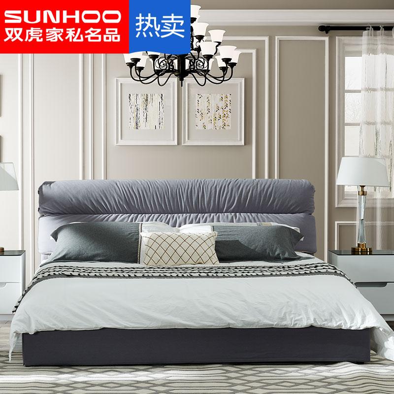 双虎家私 布艺床可拆洗1.5米休闲床1.8米简约现代主卧双人床RC26