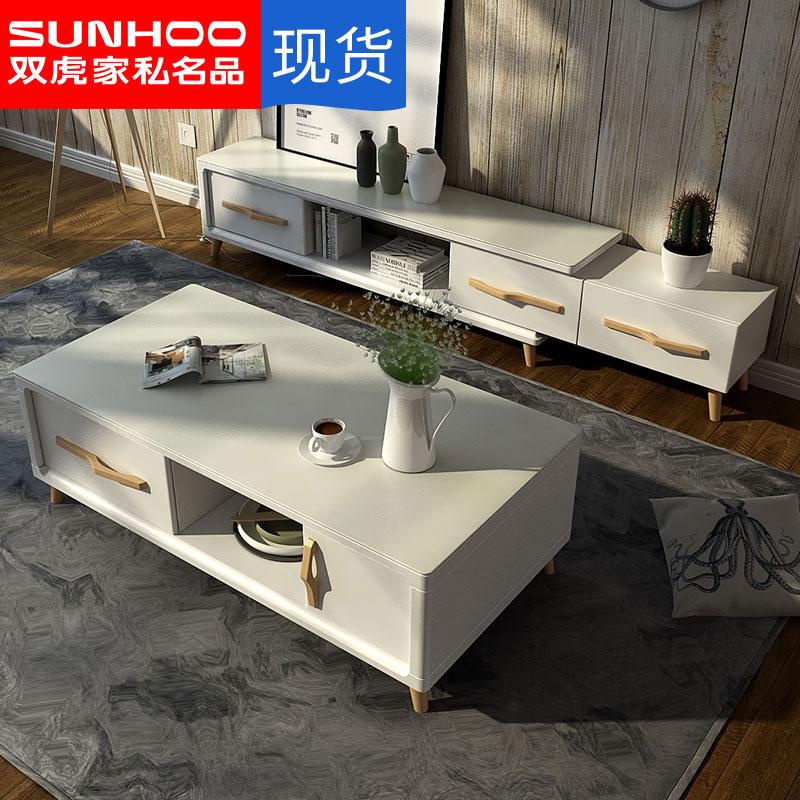 北欧电视柜茶几组合套装小户型地柜客厅家具伸缩实木电视柜806X