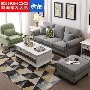 双虎家私 美式灰色布艺沙发 小户型整装现代简约个性客厅沙发803