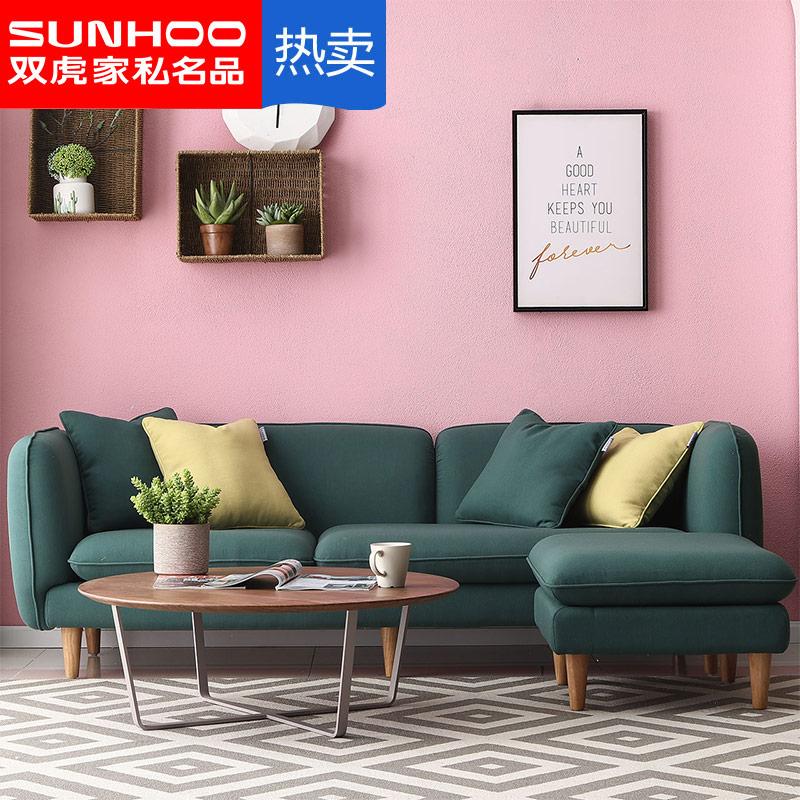 双虎家私 灰色沙发北欧风客厅小户型整装现代简约布衣沙发组合100