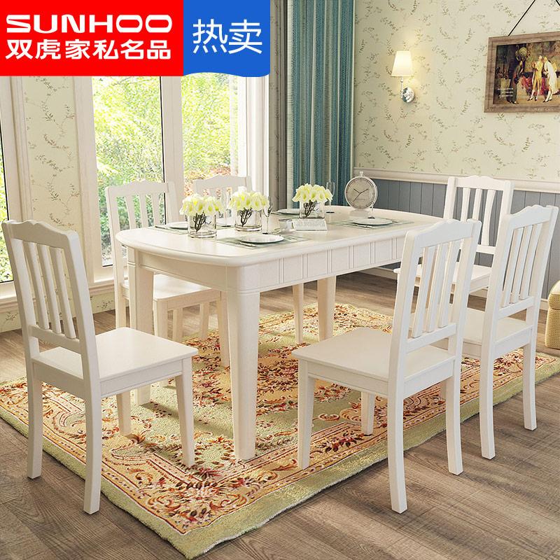 双虎家私餐桌田园风格 小户型家用4人吃饭桌子6人长方形餐桌15K6