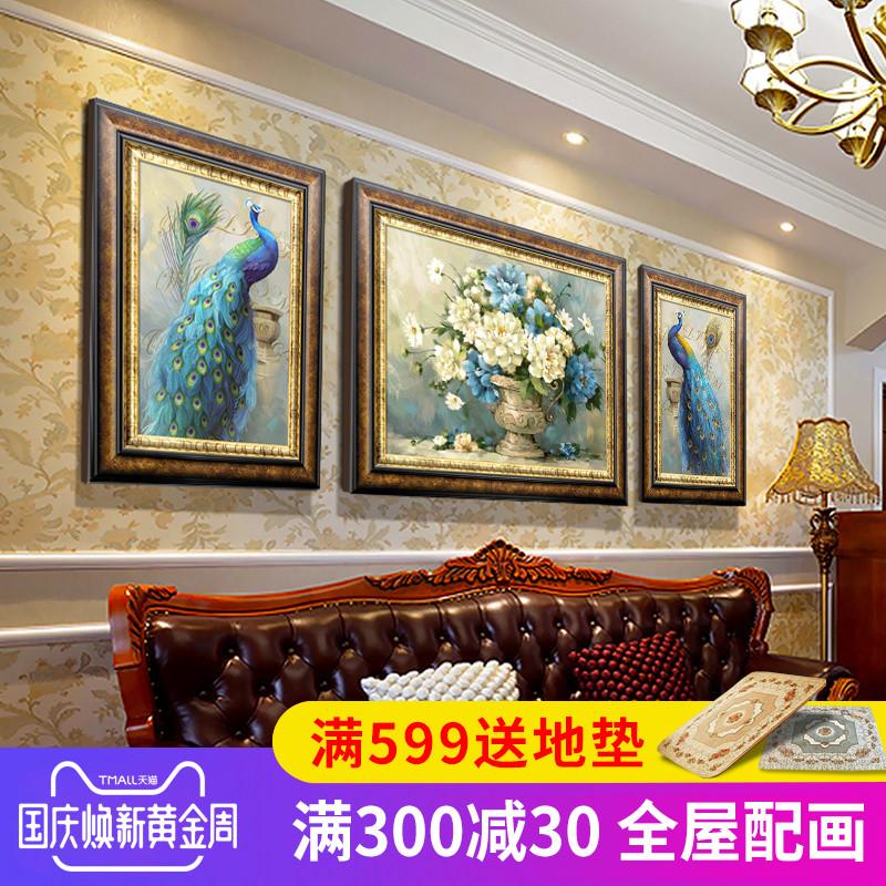 复古客厅沙发背景墙欧式装饰画美式玄关壁画挂画墙画三联画蓝孔雀