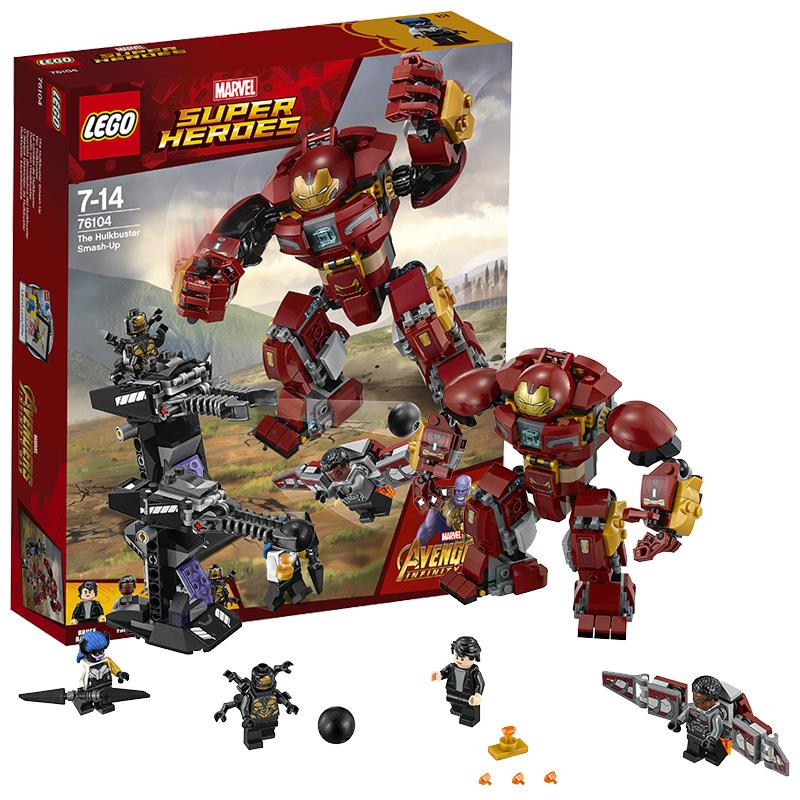 乐高积木玩具 超级英雄系列 76104 钢铁侠反浩克装甲复仇者联盟3