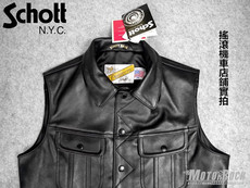 Leather Others st00150 Schott Vest