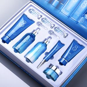 依漾水光八杯水九件套补水保湿学生男女护肤品套装全套旗舰店