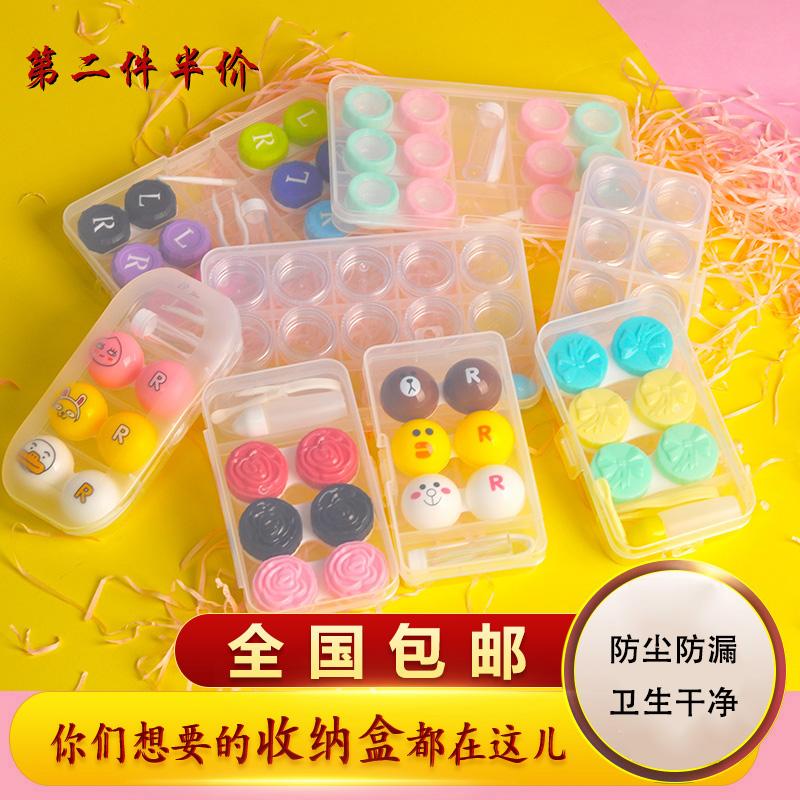 第2件半价】美瞳盒子包邮3n收纳盒大伴侣盒隐形眼镜盒清洗器csyy