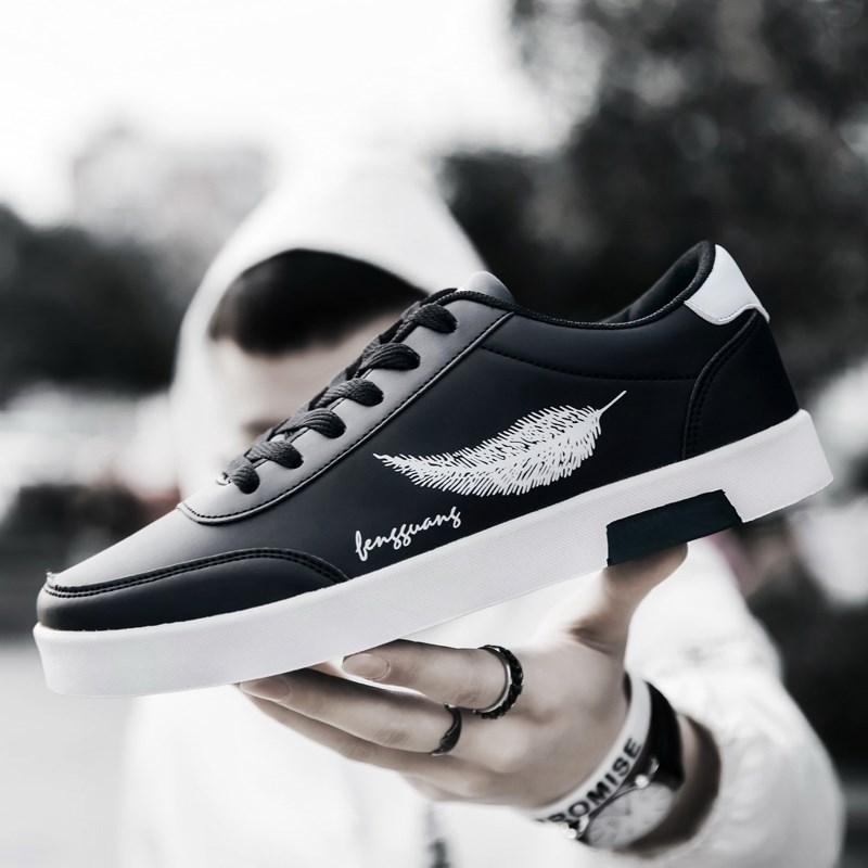 青少年皮面板鞋男士韩版潮休闲鞋低帮百搭学生时尚2018新款小白鞋
