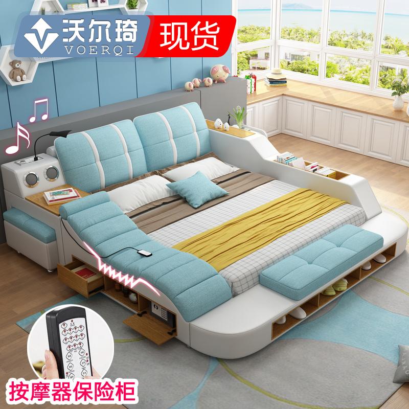 布艺床可拆洗现代简约榻榻米床主卧床1.8米多功能双人储物床婚床