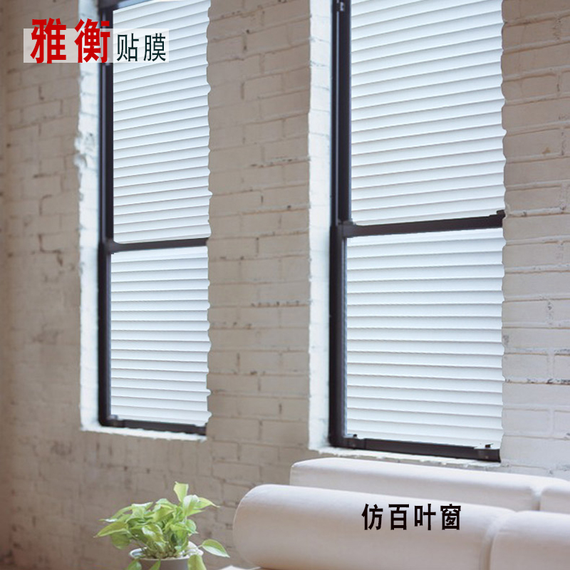 sliding office window. electrostatic glass film office stripes shutters sliding door collision window transparent opaque insulation d