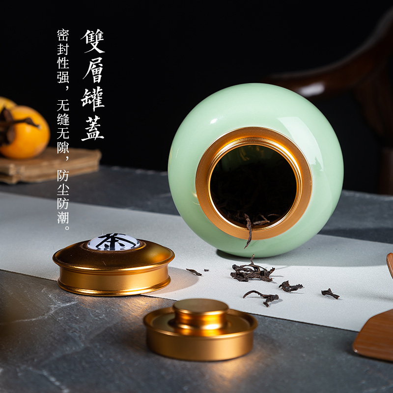 Jingdezhen ceramic celadon tea sets tea canister portable storage POTS household seal pot pu 'er tea pot tea boxes