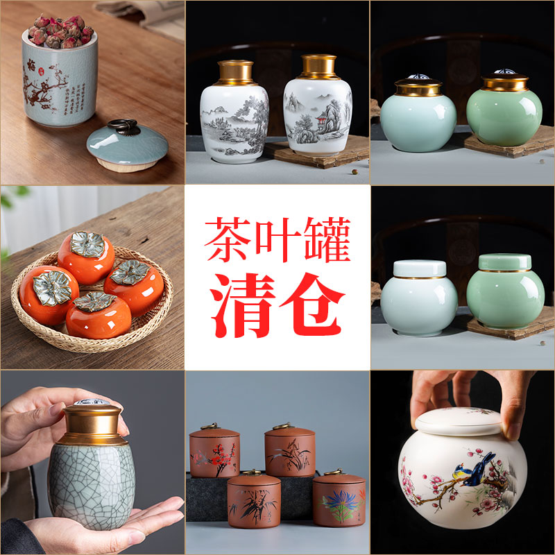 The elder brother of The clearance your up up in purple sand pottery and porcelain tea pot of large number seal pot warehouse persimmon tea caddy fixings tea caddy fixings