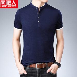 南极人夏季潮流短袖T恤男士百搭白色修身打底衫男装半袖潮牌体恤