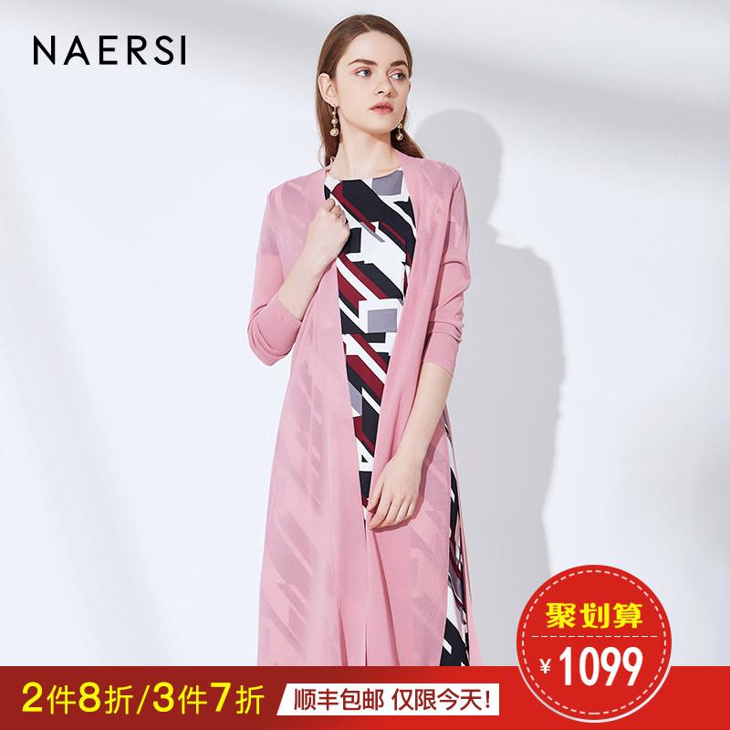 娜尔思女装针织开衫女2018夏季新款粉色中长款防晒开襟外衫薄款