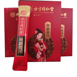 北京同仁堂黑糖姜茶红糖大姨妈人参佛手雪莲枸杞玫瑰老姜小袋10条