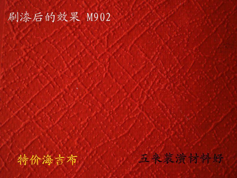Цвет: M902