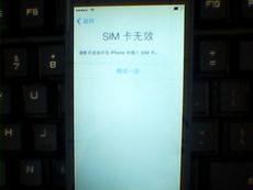 Слот для SIM-карты David lang 4S