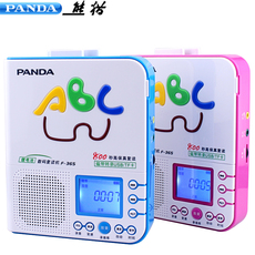 Диктофон PANDA SOFTWARE PANDA/F-365 Mp3