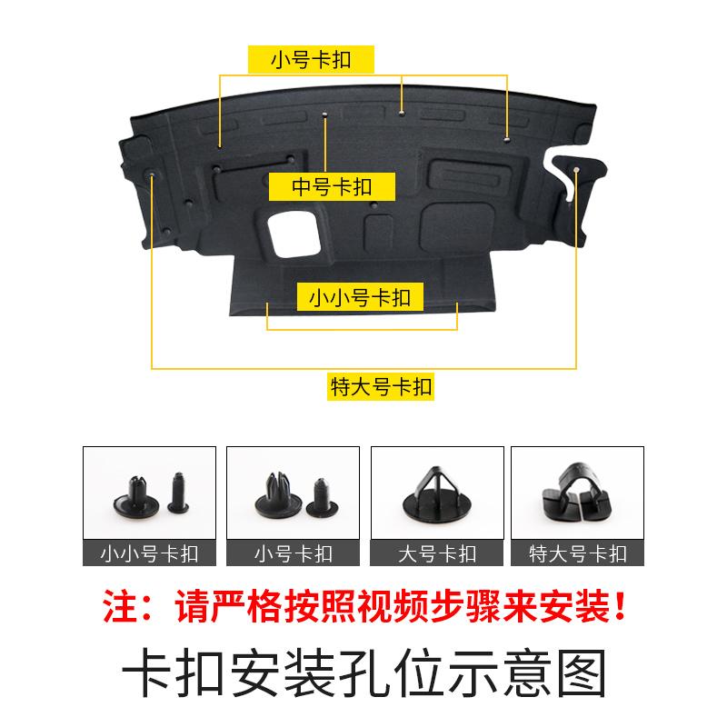 新宝来后备箱隔音棉改装专用16-18款新大众汽车尾门防护隔音降噪