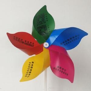 风车节装饰串户外幼儿园七彩地推玩具广告印字塑料小风车厂家定做