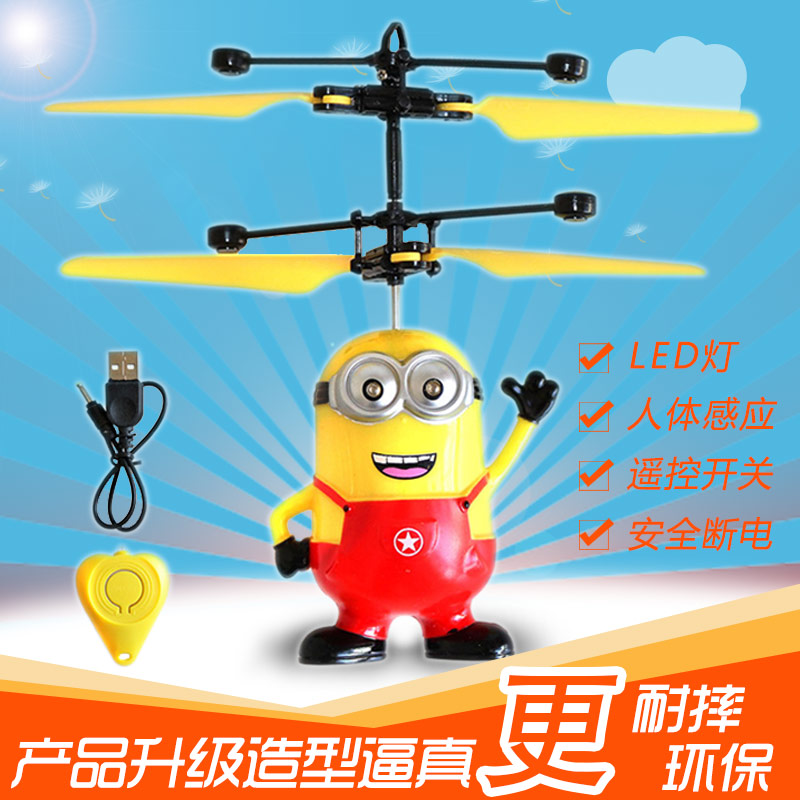 Induction aircraft will fly the yellow doll Little fairy princess children intelligent suspension charge against falling toys