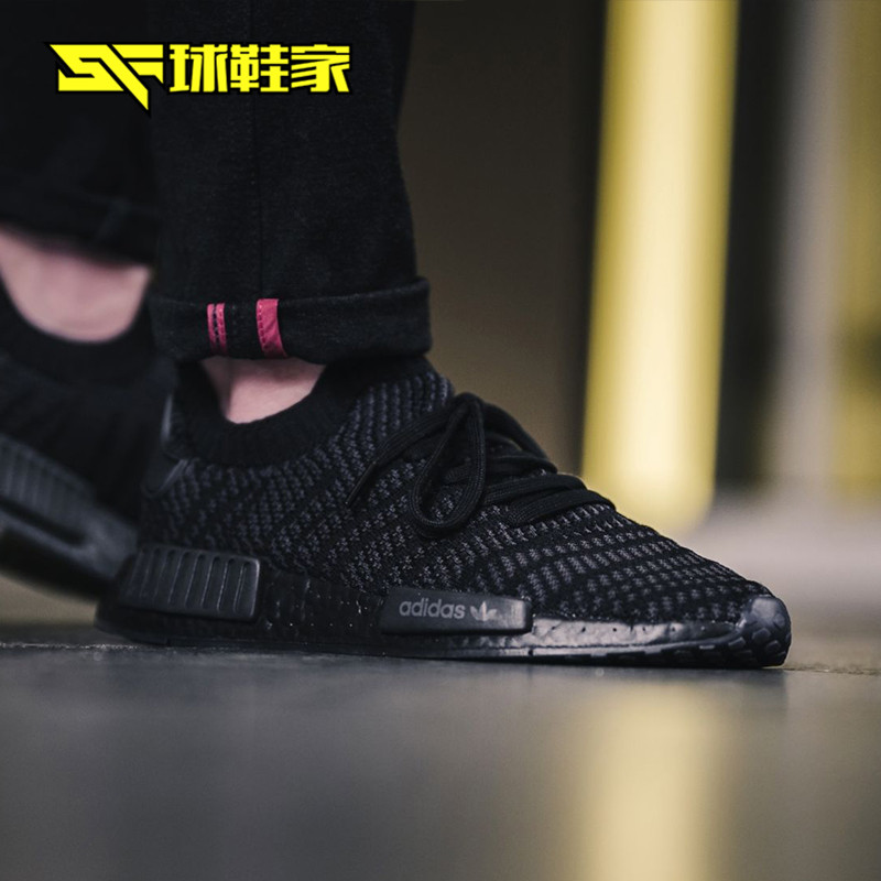detailed look af893 7bf57 Sneakers Adidas NMD R1 STLT PK Clover Black Samurai Running Shoes CQ2391  2390