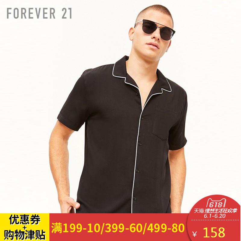 Quần áo nam  Forever 21  22093