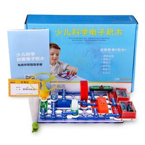迪宝乐电子积木少儿科学物理实验益智儿童拼装男孩玩具3-6-11周岁