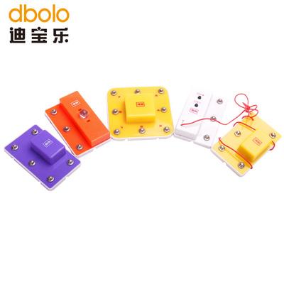 迪宝乐电子积木零件集成电路模块音乐功放收音机