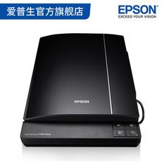 Сканер Epson V330 A4