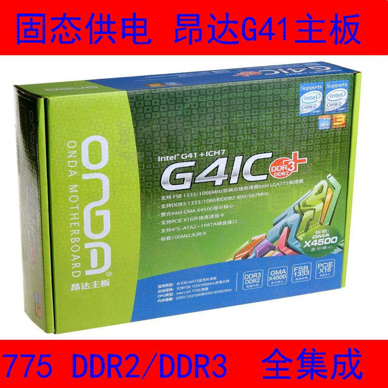Материнская плата Onda  G41 G41C+ 775/DDR2/DDR3 G41m-s2