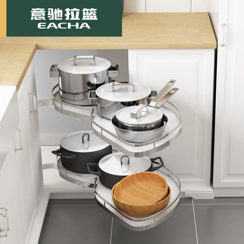 意驰转角拉篮厨柜拉篮厨房橱柜转角置物架拐角旋转小怪物飞碟拉篮