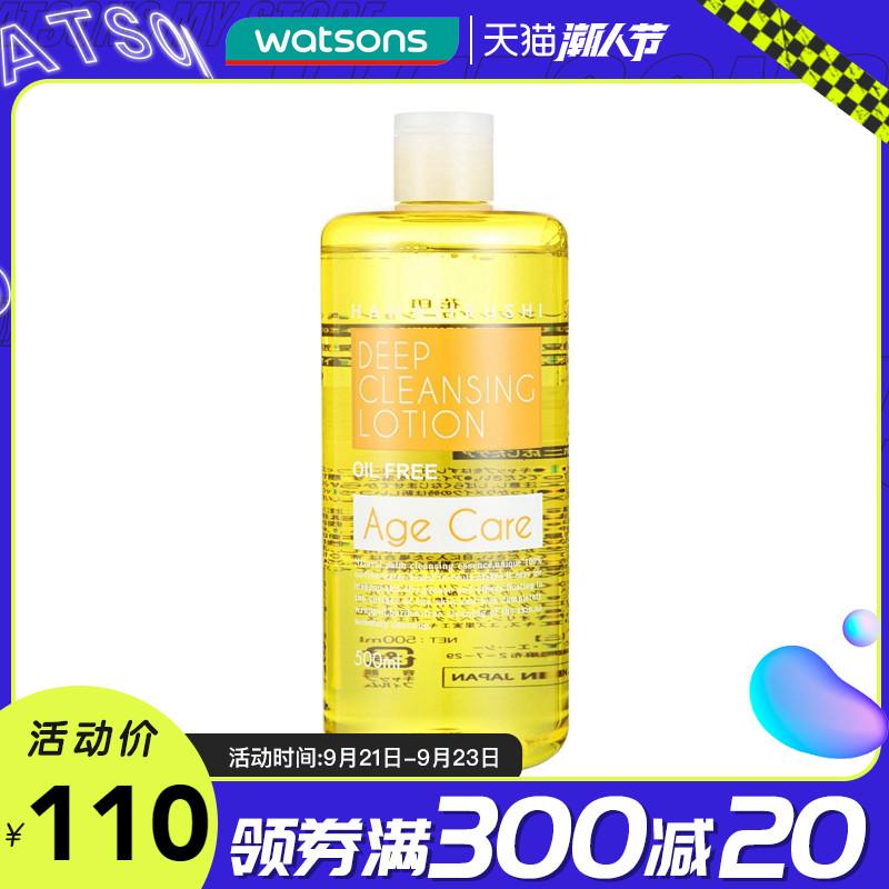 【屈臣氏】花印清新净颜卸妆水(抗糖化)500毫升 脸部温和清洁
