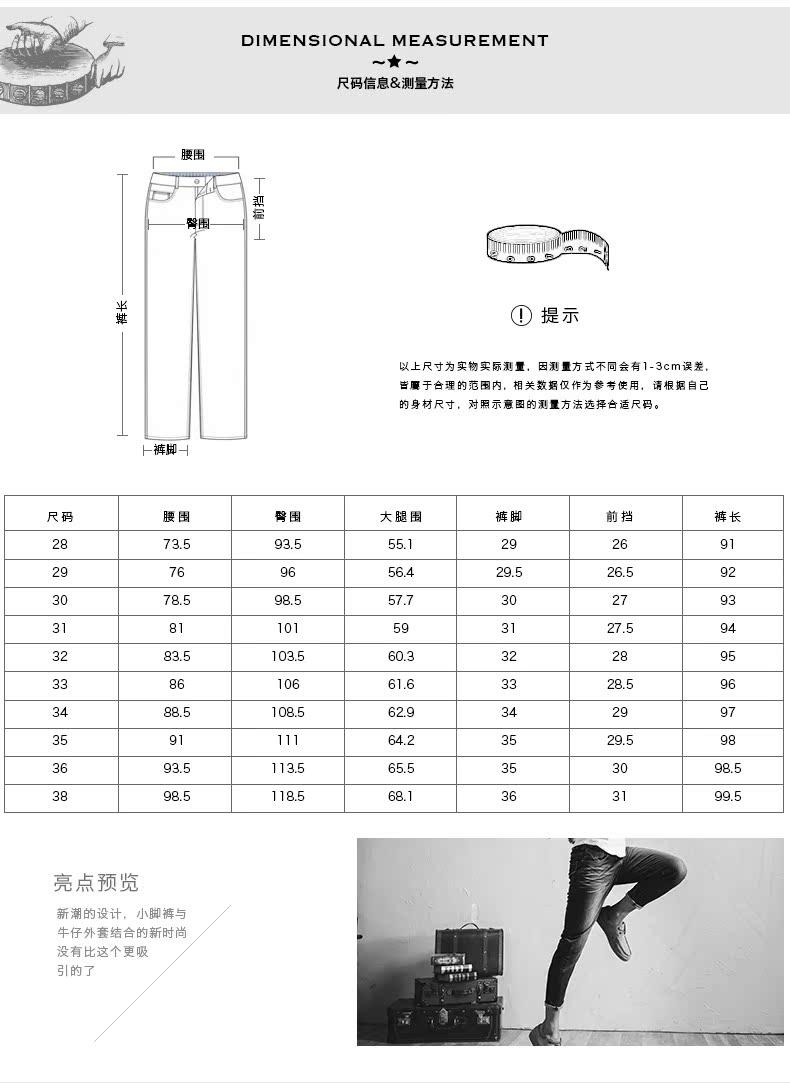 角斗士服饰旗舰店_角斗士(服饰)品牌产品评情图