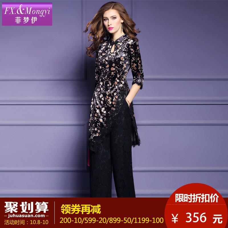 菲梦伊新款秋装丝绒印花连衣裙蕾丝长裤chic两件套时尚套装13351