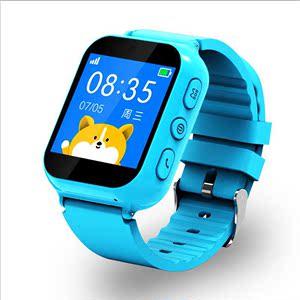 关键儿童电话手表防水智能学生手机多功能定位男女孩儿童手表电话