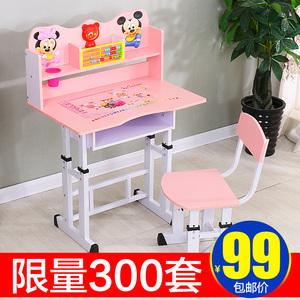 2平米 儿童书桌可升降小学生写字桌椅套装男孩学习桌女孩实木家用课桌椅