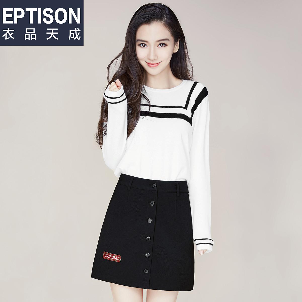 衣品天成2018秋新款韩版半身裙女黑色裙子a字裙短裙包臀裙一步裙