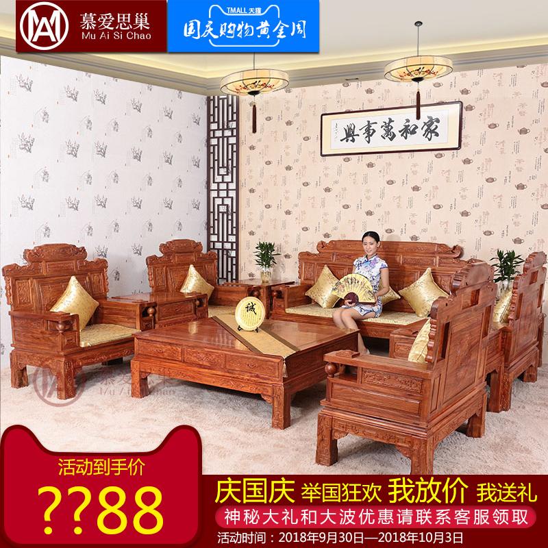 红木家具 红木沙发非洲花梨木沙发财源滚滚客厅全实木沙发组合套