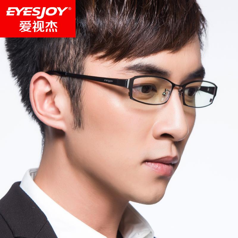 Оправа для очков Eyesjoy ej8601