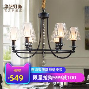华艺水晶吊灯后现代简约大气客厅灯轻奢卧室餐厅灯饰创意北欧灯具