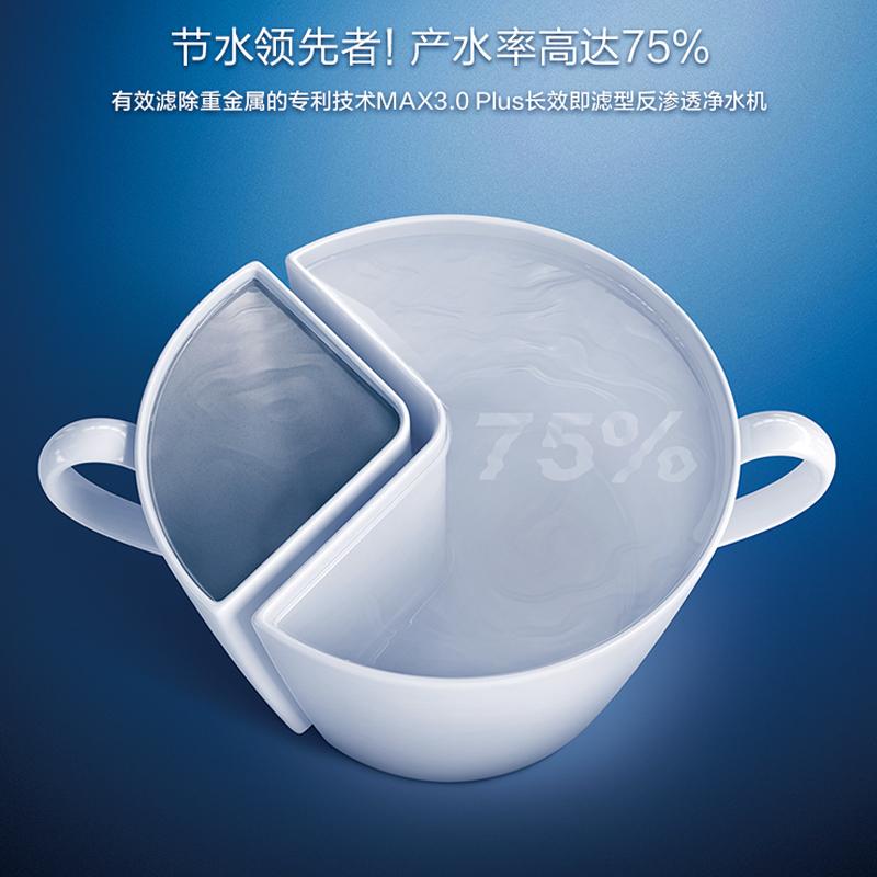 AO史密斯400H3 厨房家用净水器 反渗透即滤高水效直饮O2O净水机