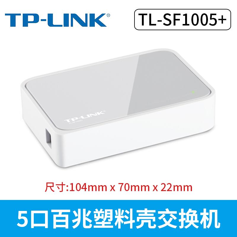 TP-LINK TL-SG1005+ 5口百兆交换机 天猫优惠券折后¥33.9包邮(¥36.9-3)